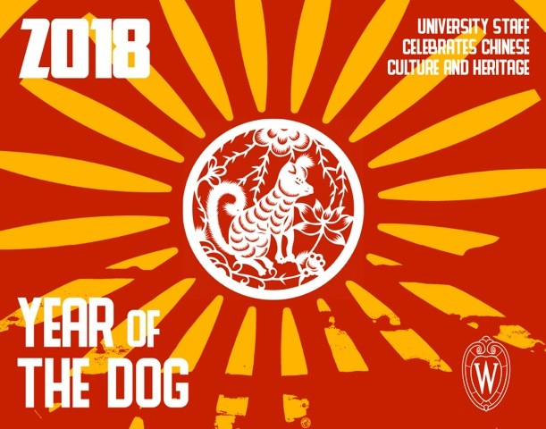 Chinese Calendar 2017 Year of the Dog